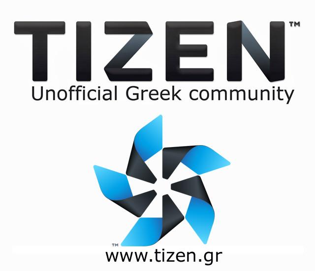 (c) Tizen.gr
