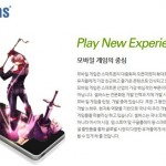 Selvas Polaris App Generator