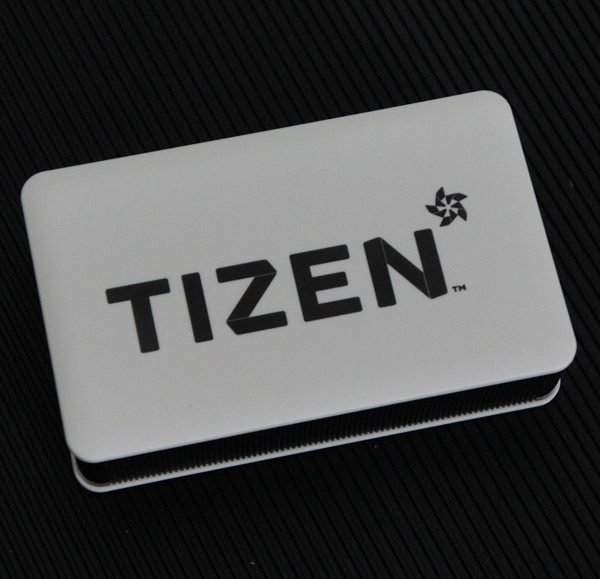 Tizen External Battery giveaway