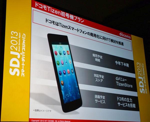 Samsung Samurai Tizen NTT-DoCoMo