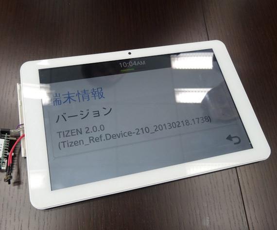 Systena Tizen 2.0 tablet