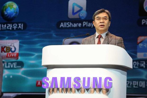 Kim Hyun Seok Samsung Electronics