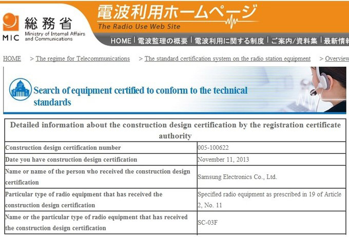 Samsung SC-03F Tizen Japan certification