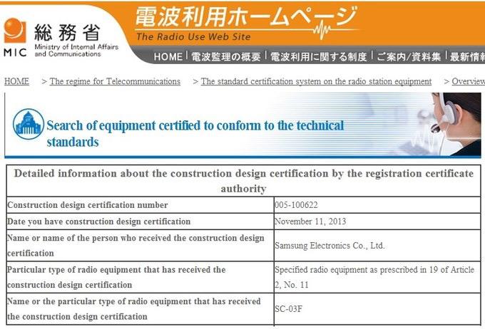 Samsung SC-03F Tizen Japan certification