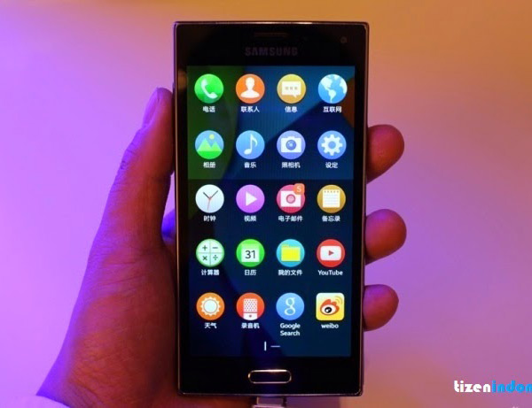 Samsung-Z-SM-Z910F-Tizen-2-3-5